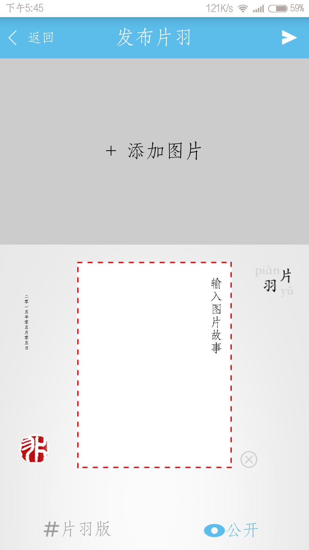 心形信纸折叠步骤