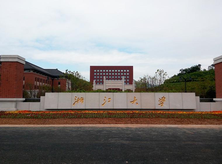 而今年下半年开学,海洋学系就将全部搬至舟山校区成为浙大海洋学院,蛇