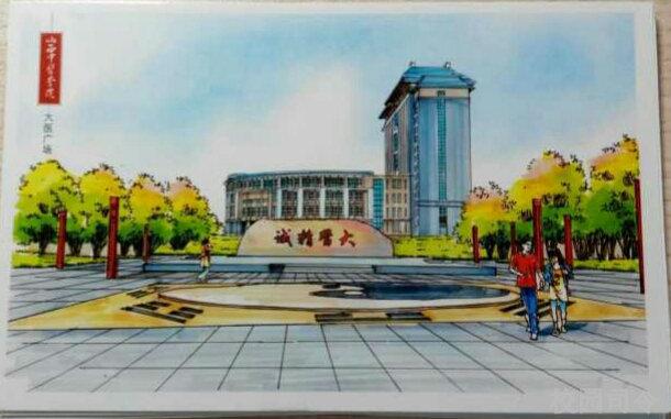 校园广场快题设计手绘