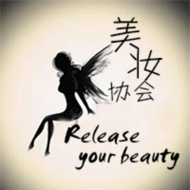 【社团秀】浙农林大学生美妆协会