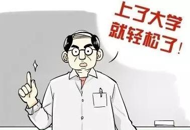 老师上课手绘动漫图片