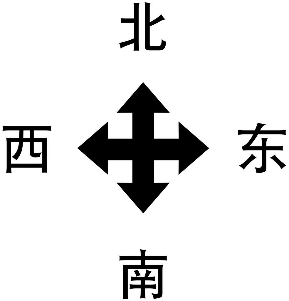 logo 标识 标志 设计 矢量 矢量图 素材 图标 984_1024