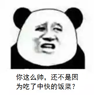 【纵横qq微信】山财专用表情包,拿去用,不客气图片