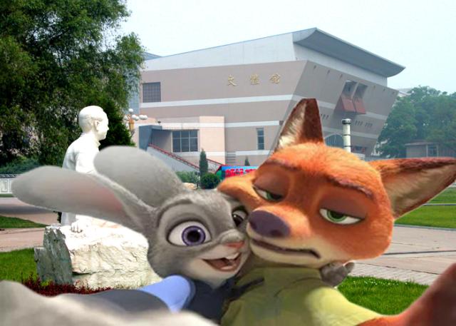 【山大趣闻】疯狂动物城来访山大!朋友圈刷屏了!