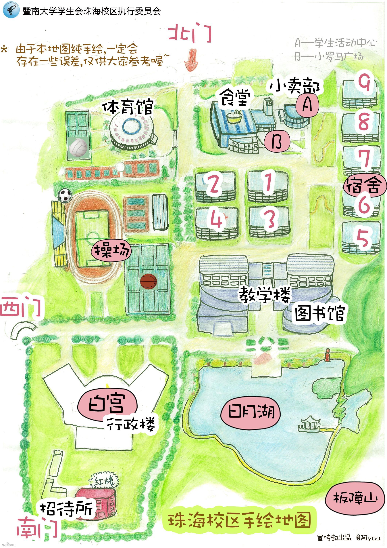 萌萌的手绘地图