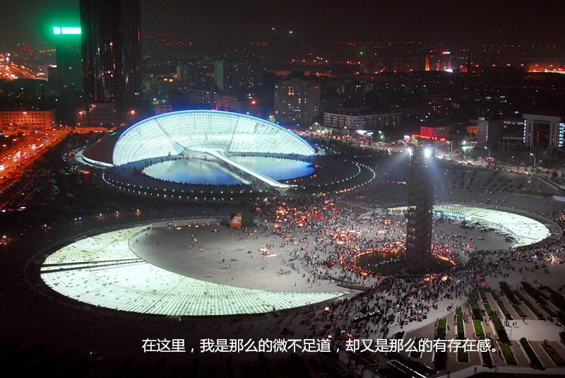 目前根据天津市规划,银河广场已经拆除改造为天津文化中心.