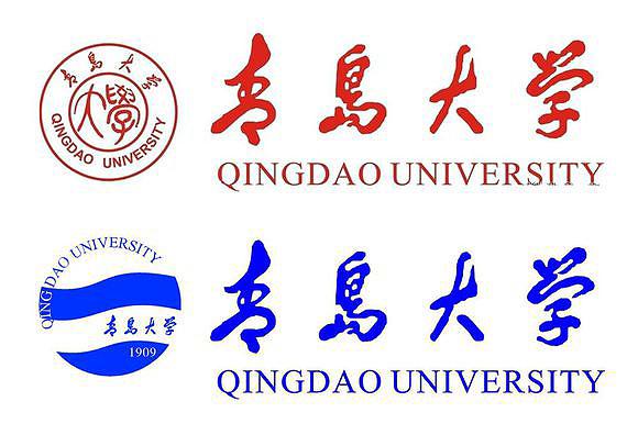 之后于1993年5月由原青岛大学,山东纺织工学院,青岛医学院,青岛师范